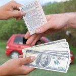 Сколько стоит купить права?